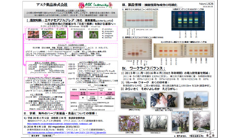news1606s