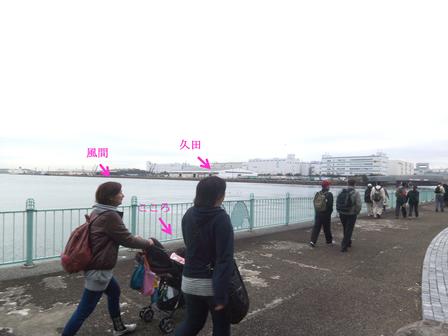 walking_start