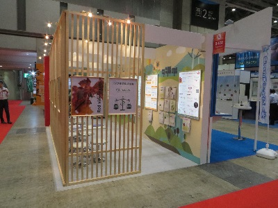 booth_outline2