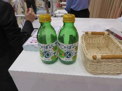 jabara drink